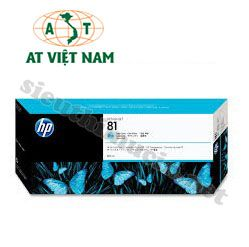 Mực HP Designjet 5000/5500 Light Cyan-C4934A